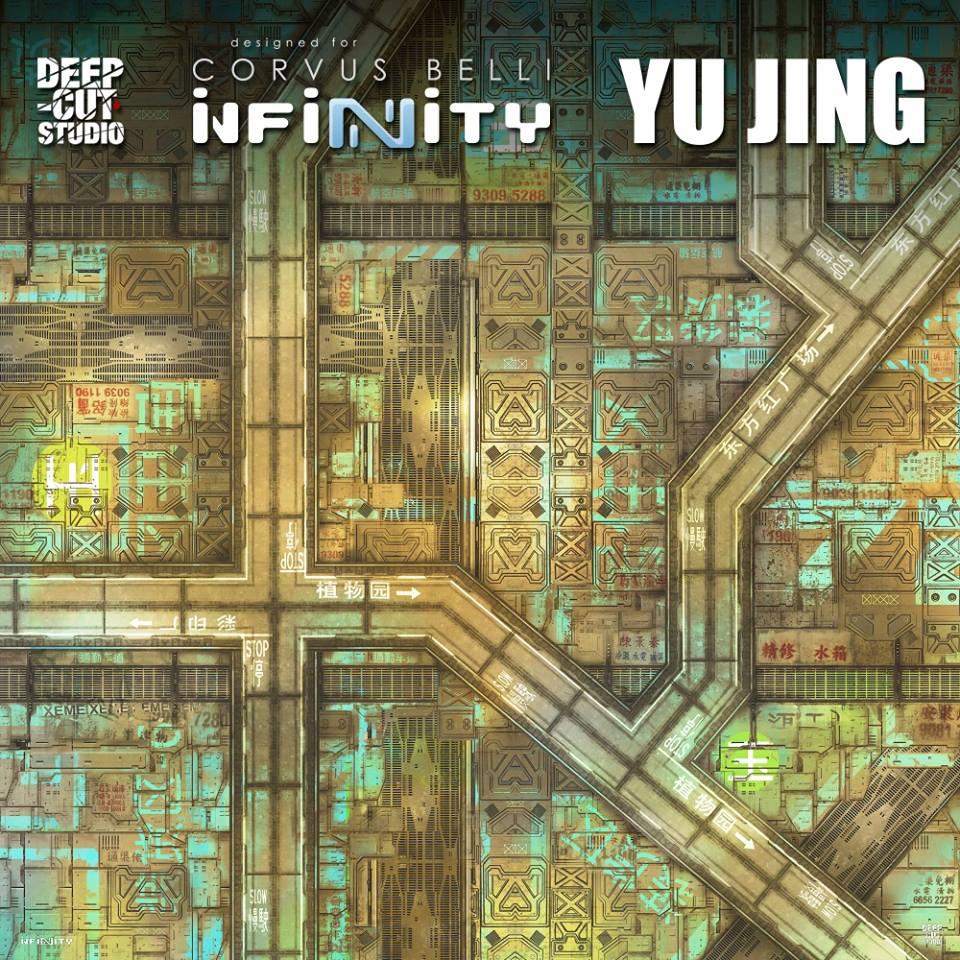 Deep-Cut Studio - Yu Jing - arachNET.de
